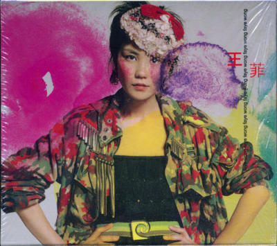 Faye Wong